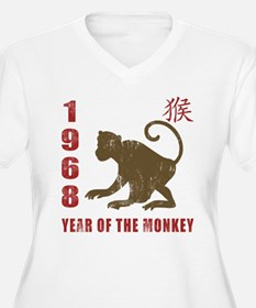1968 Year of The T-Shirt