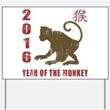 2016 Year of The Monkey Yard Sign
