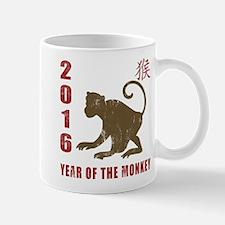 2016 Year of The Monkey Mug