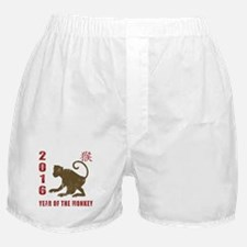 2016 Year of The Monkey Boxer Shorts