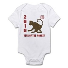 2016 Year of The Monkey Infant Bodysuit