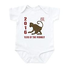 2016 Year of The Monkey Onesie