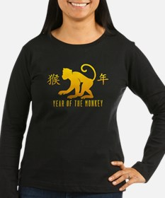 Year of The Monke T-Shirt