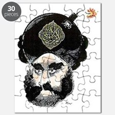 Cool Islam Puzzle