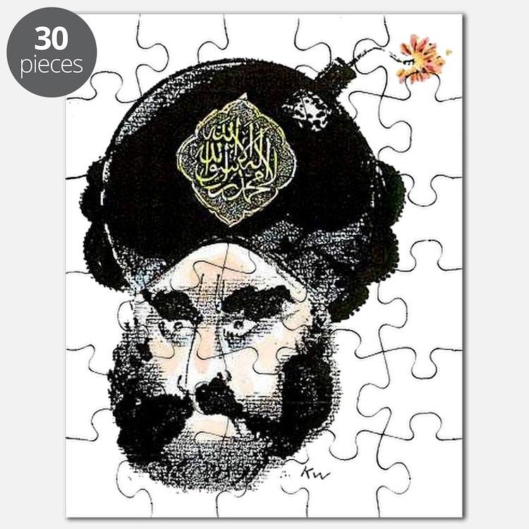 Cute Muhammad Puzzle