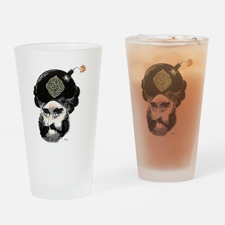 Cute Mohammed Drinking Glass