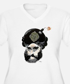 Muhammad Bomb Turban Plus Size T-Shirt