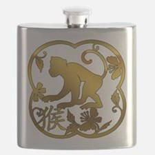 Year of The Monkey Flask