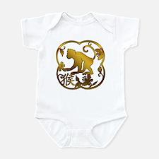 Year of The Monkey Infant Bodysuit