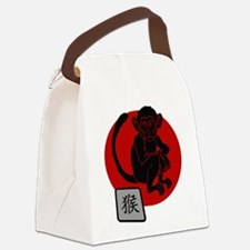 Year of The Monkey Symbol Canvas Lunch Bag