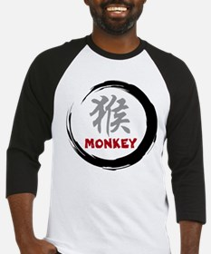 Chinese Zodiac Year of The Monkey Baseball Jersey