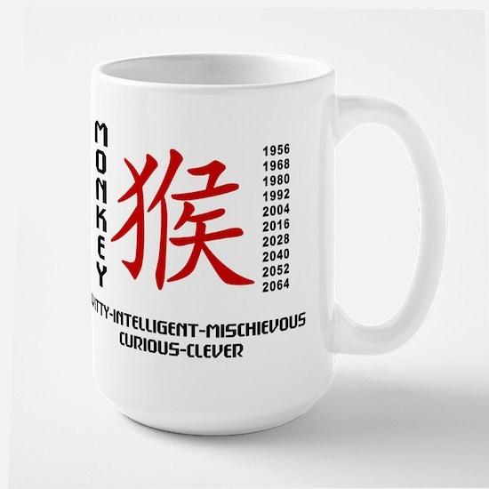 Chinese Zodiac Monkey Characteristics Large Mug