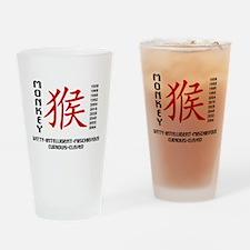 Chinese Zodiac Monkey Characteristi Drinking Glass