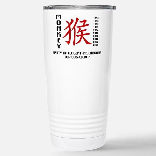 Chinese Zodiac Monkey C Stainless Steel Travel Mug