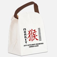 Chinese Zodiac Monkey Characteris Canvas Lunch Bag