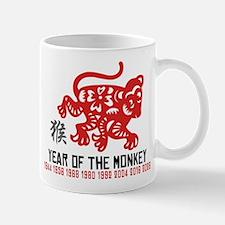 Chinese Zodiac Monkey Years Mug
