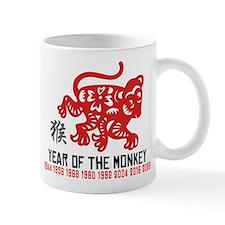 Chinese Zodiac Monkey Years Small Small Mug