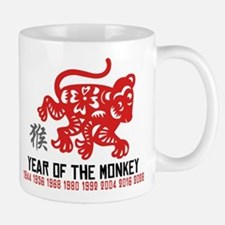 Chinese Zodiac Monkey Years Small Small Mug