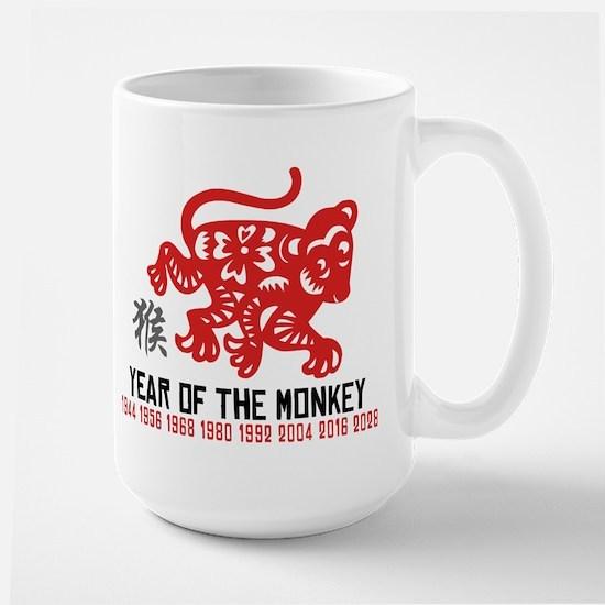 Chinese Zodiac Monkey Years Large Mug