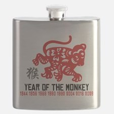 Chinese Zodiac Monkey Years Flask