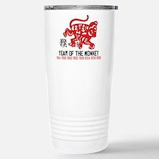 Chinese Zodiac Monkey Y Travel Mug