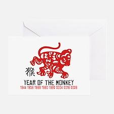 Chinese Zodiac Monkey Years Greeting Card