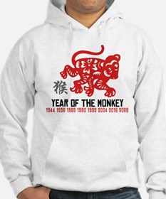Chinese Zodiac Monkey Years Hoodie