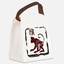 Year of The Monkey Abstrac Canvas Lunch Bag
