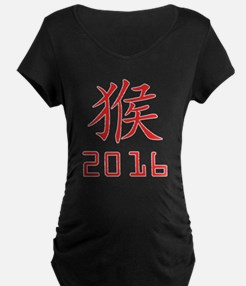 Chinese Character 2016 Year T-Shirt