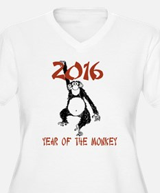 2016 Year of The T-Shirt