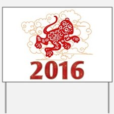 Paper Cut Year of The Monkey 2016 Yard Sign