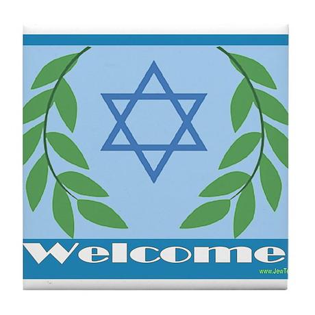 Sukkot Welcome Tile Coaster