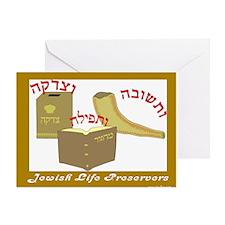 Jewish Life Preservers Poster Greeting Card