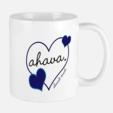 Ahava. Ahavat Israel.   Mug