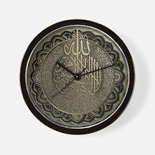 Funny Koran Wall Clock