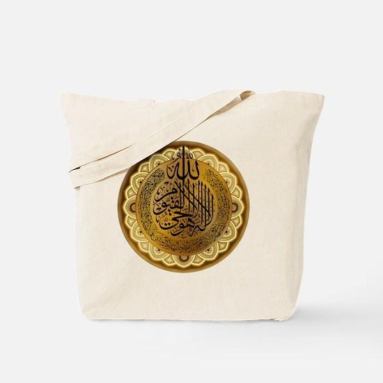 Funny Koran Tote Bag