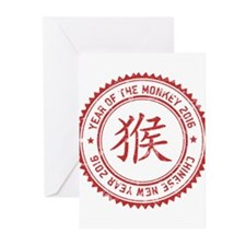 Chinese new year 2014 Greeting Cards (Pk of 20)