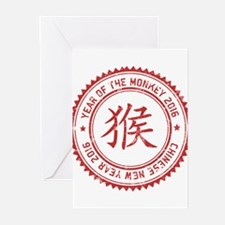 Funny 2014 chinese new year Greeting Cards (Pk of 20)