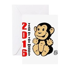 Year of the monkey Greeting Cards (Pk of 20)
