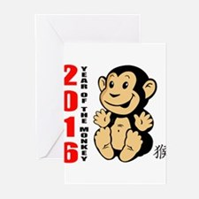 Funny Chinese Greeting Cards (Pk of 20)