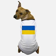 8 bit flag of Ukraine Dog T-Shirt