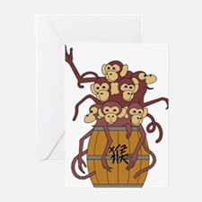 Cool 2014 chinese new year Greeting Cards (Pk of 20)
