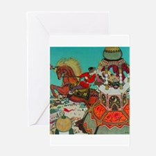 Russian Fairy Tale - Ivan and Chestn Greeting Card