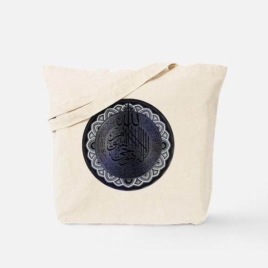 Cute Koran Tote Bag
