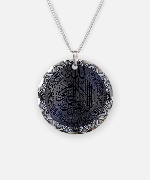 Arabic Calligraphy Jewelry Arabic Calligraphy Designs On
