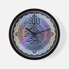Unique Koran Wall Clock