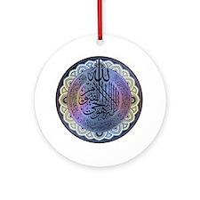Unique Koran Round Ornament