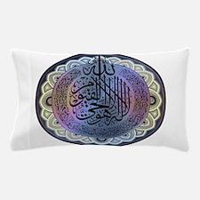 Cute Arabic Pillow Case