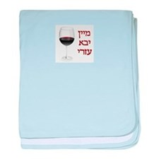 Cool Hebrew baby blanket