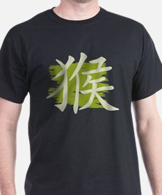 Chinese Zodiac Monkey T-Shirt